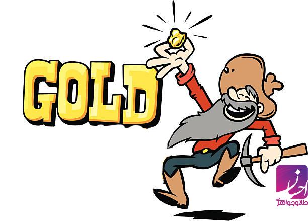 پیدایش طلا|طلا و جواهری احسان|فروش اقساطی طلا