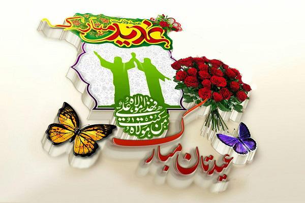 روز غدیرخم طلا و جواهری احسان فروش اقساطی طلا