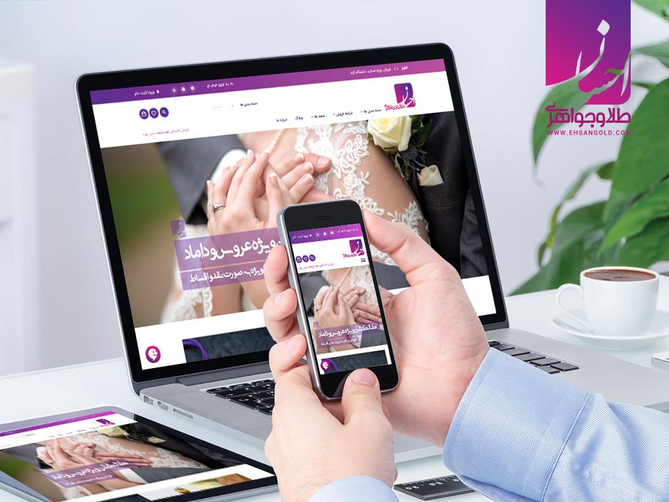 خرید آنلاین حلقه ازدواج طلا طلا و جواهری احسان فروش اقساطی طلا