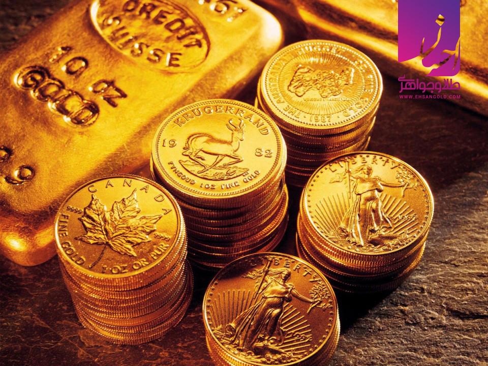 سکه طلا|طلا|طلا و جواهری احسان|فروش اقساطی طلا