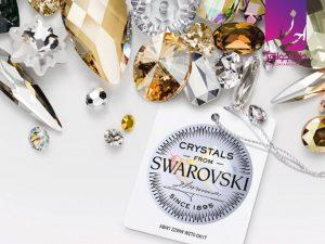 موزه سواروسکی|طلا|طلا و جواهری احسان|فروش اقساطی طلا