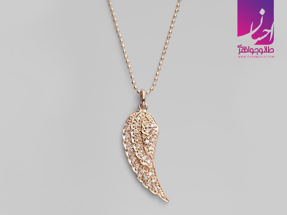 بال فرشته|طلا|طلا و جواهر احسان|فروش اقساطی طلا