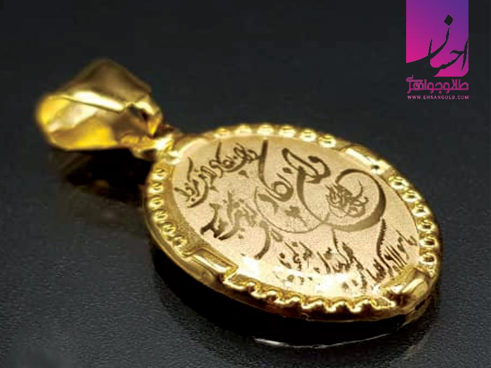 مدال و ان یکاد | طلا و جواهر | طلای اقساطی | خرید طلا | گالری طلا احسان