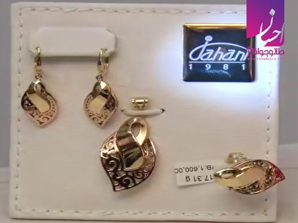 کارخانه طلا و جواهرسازی پوجهانی|طلا|طلا و جواهر احسان|فروش اقساطی طلا