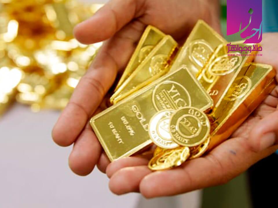شمش طلا   طلا و جواهر   طلای اقساطی   خرید طلا   گالری طلا احسان