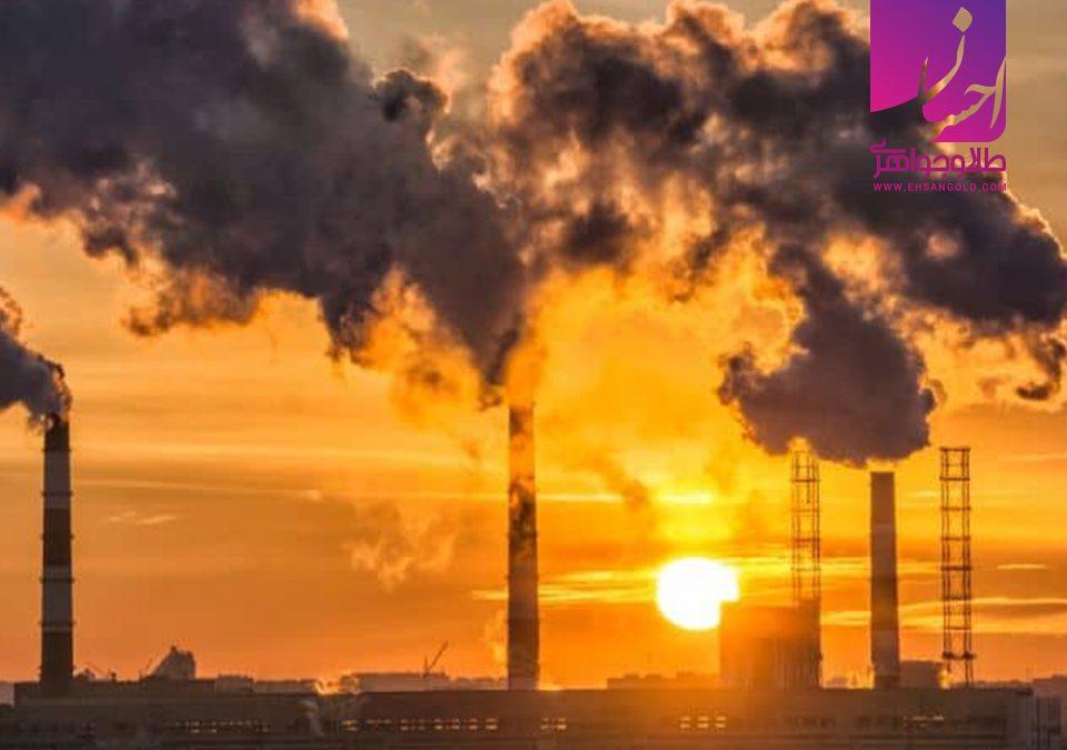 آلودگی هوا|طلا|طلا و جواهر احسان|فروش اقساطی طلا