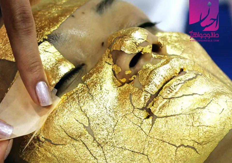 کاربرد طلا طلا طلا و جواهر احسان فروش اقساطی طلا