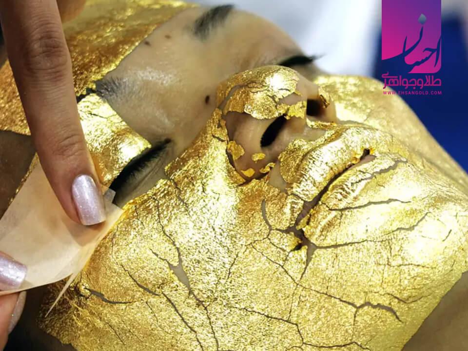 کاربرد طلا|طلا|طلا و جواهر احسان|فروش اقساطی طلا