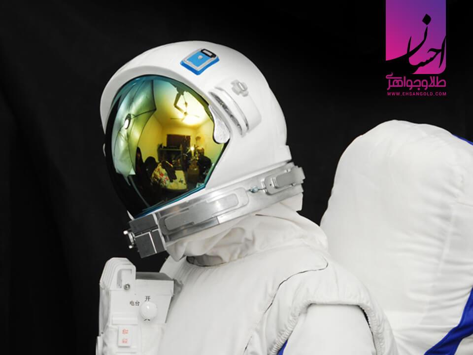 کلاه فضانوردان |طلا|طلا و جواهر احسان|فروش اقساطی طلا