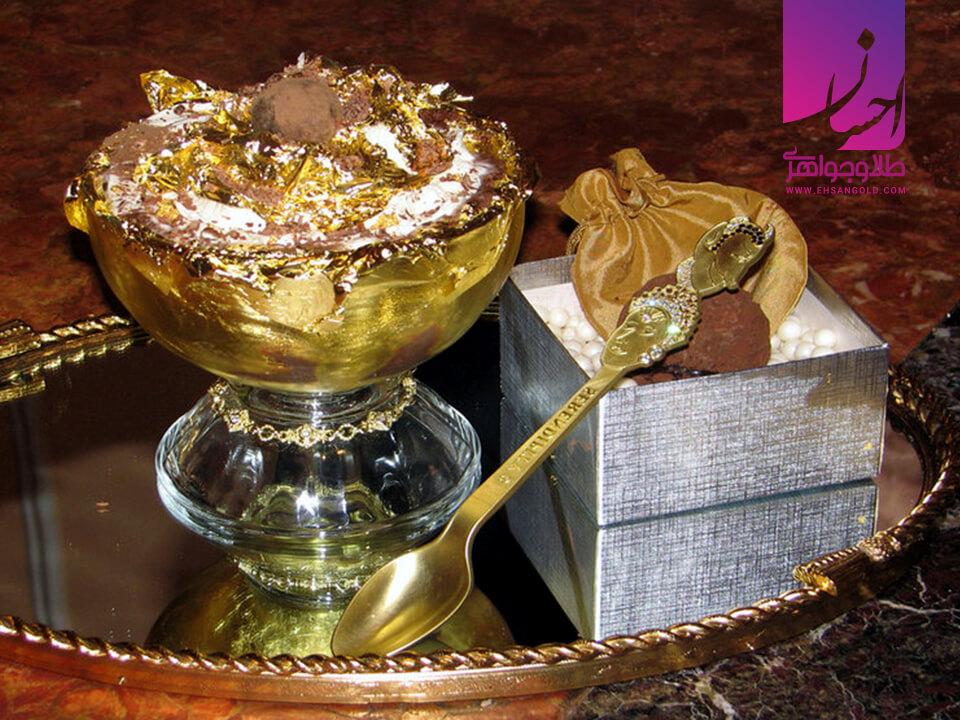 بستنی طلا|طلا|طلا و جواهر احسان|فروش اقساطی طلا