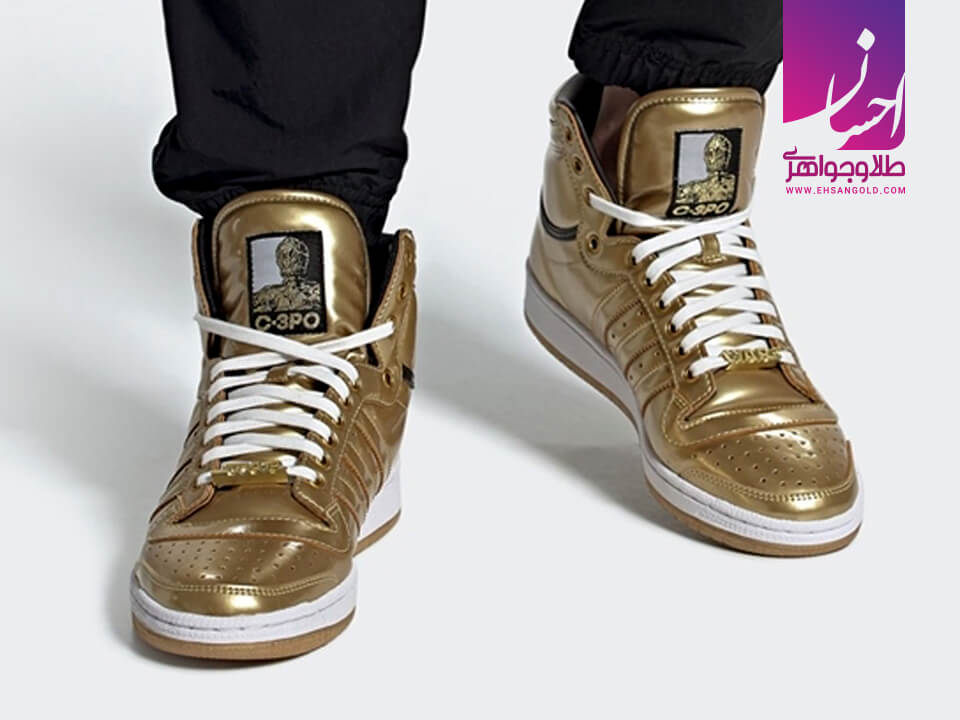 کفش آدیداس طلا|طلا|طلا و جواهر احسان|فروش اقساطی طلا