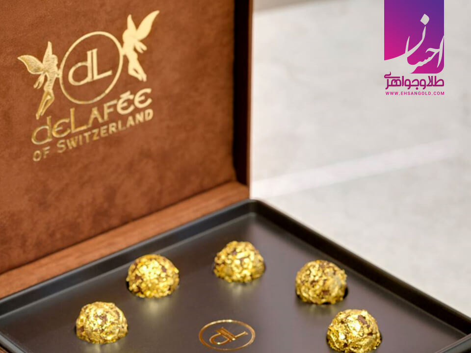 شکلات طلا طلا طلا و جواهر احسان فروش اقساطی طلا
