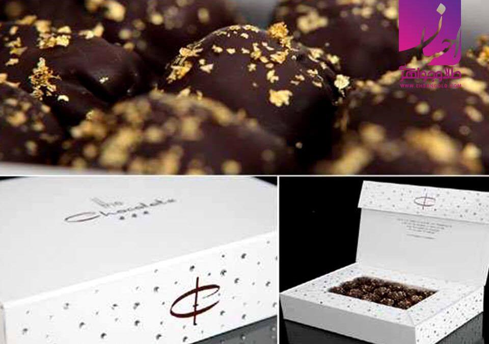 جعبه شکلات طلا و جواهرسازی طلا طلا و جواهر احسان فروش اقساطی طلا