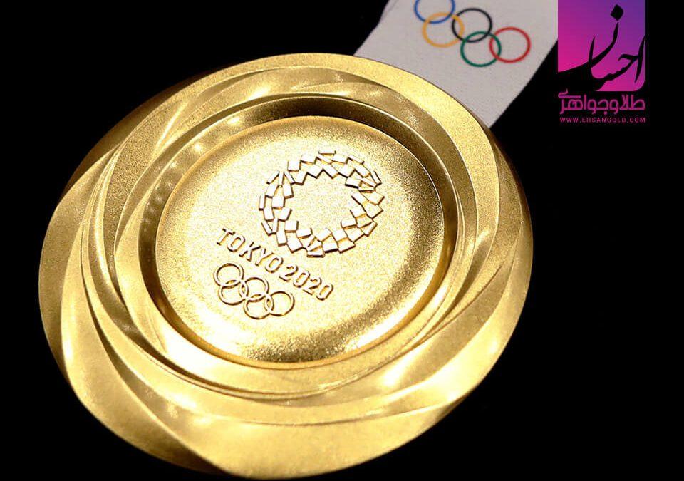 مدال طلا طلا طلا و جواهر احسان فروش اقساطی طلا