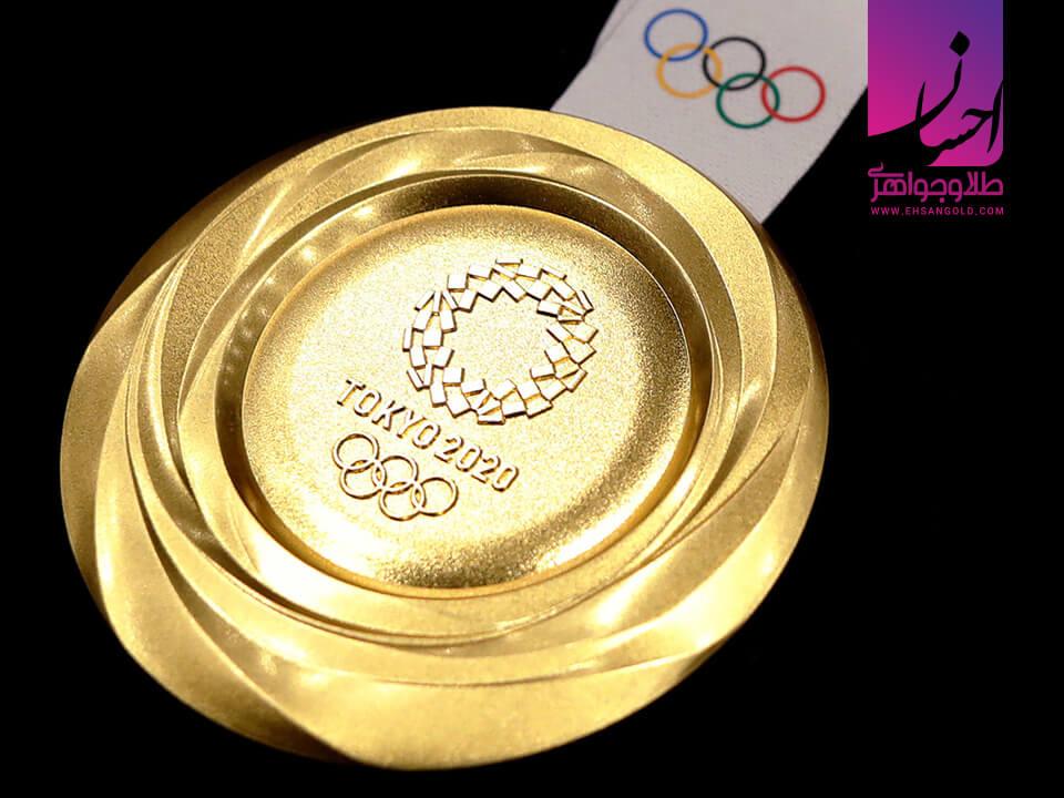 مدال طلا|طلا|طلا و جواهر احسان|فروش اقساطی طلا