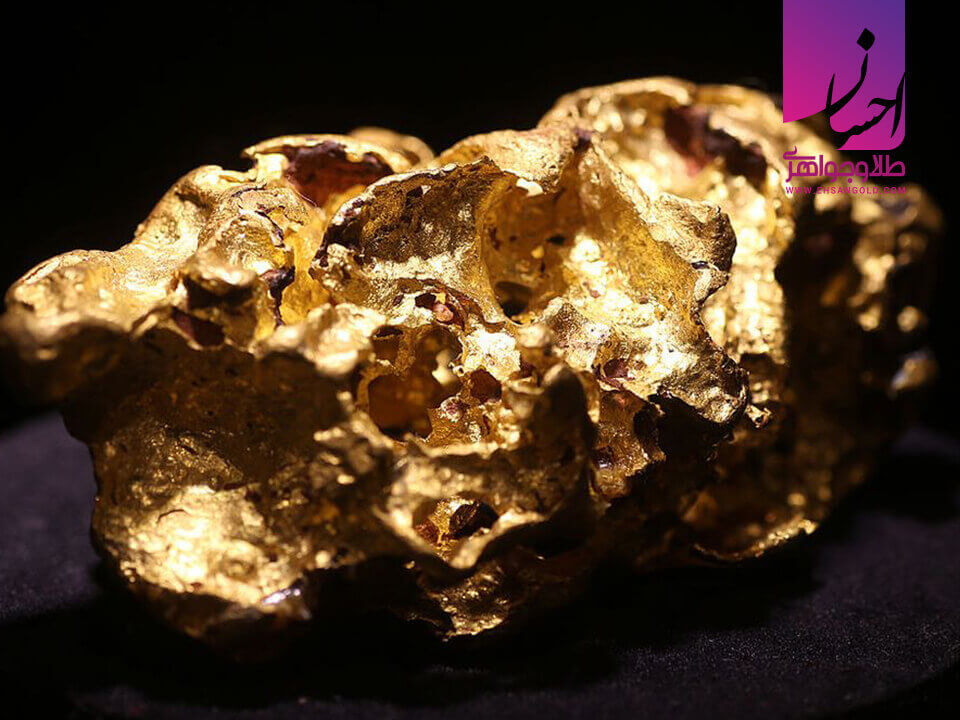 سیارک طلا |طلا|طلا و جواهر احسان|فروش اقساطی طلا