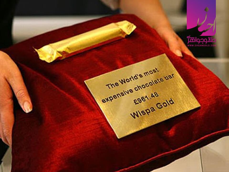 شکلات طلا|طلا|طلا و جواهر احسان|فروش اقساطی طلا