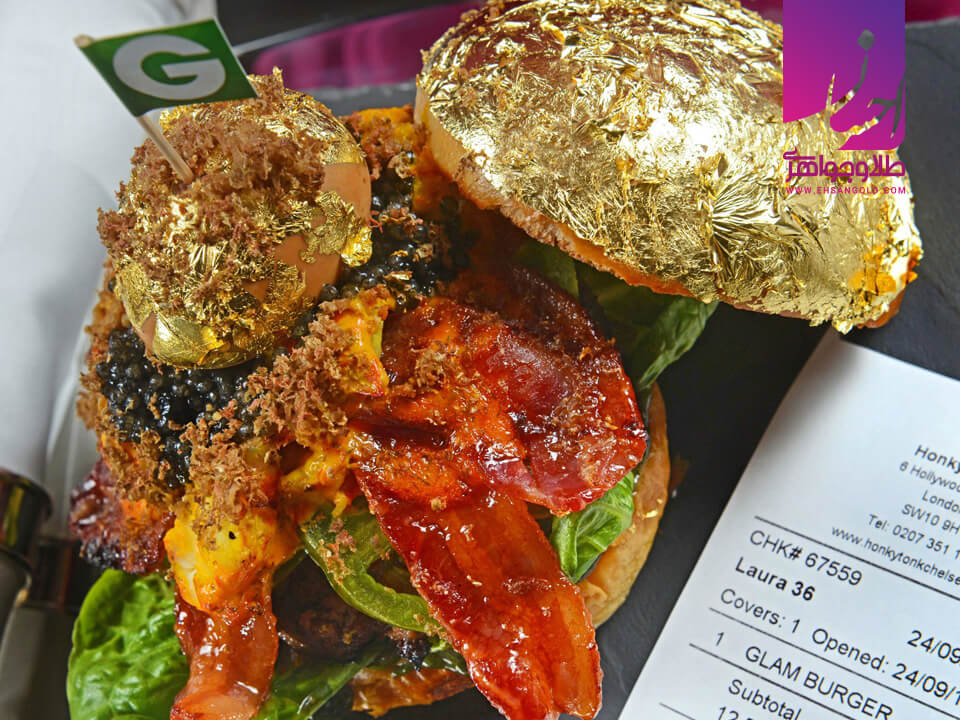 همبرگر طلا|طلا|طلا و جواهر احسان|فروش اقساطی طلا