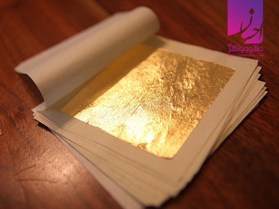 ورق طلا|طلا|طلا و جواهر احسان|فروش اقساطی طلا