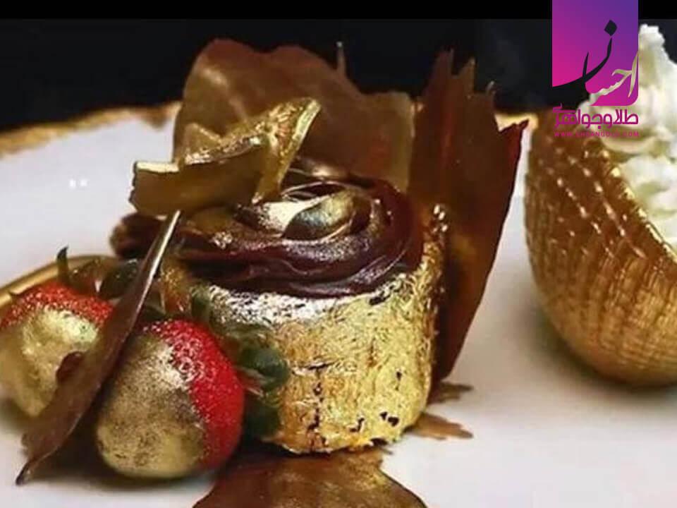 کاپ کیک گلدن|طلا|طلا و جواهر احسان|فروش اقساطی طلا