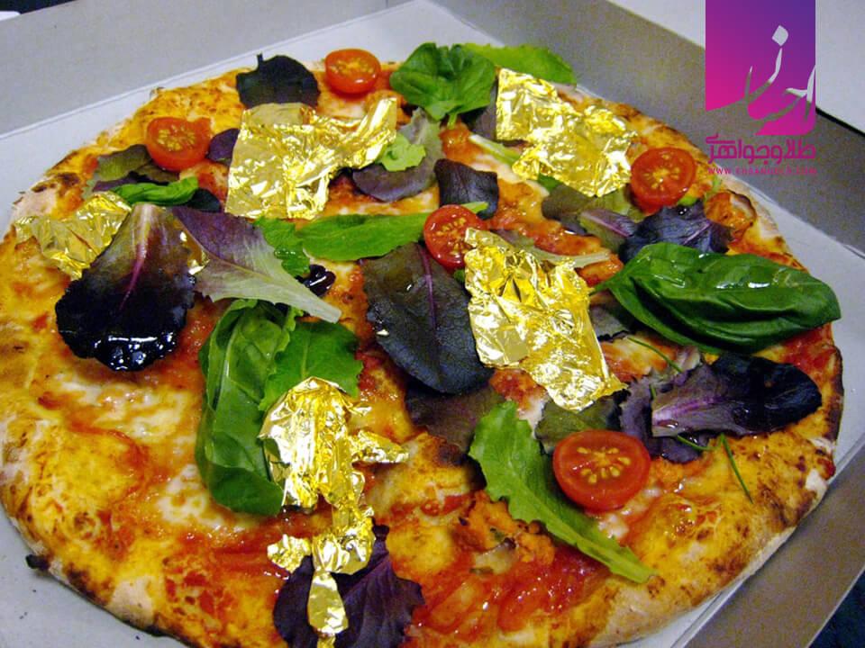 گرانترین پیتزا دنیا |طلا|طلا و جواهر احسان|فروش اقساطی طلا