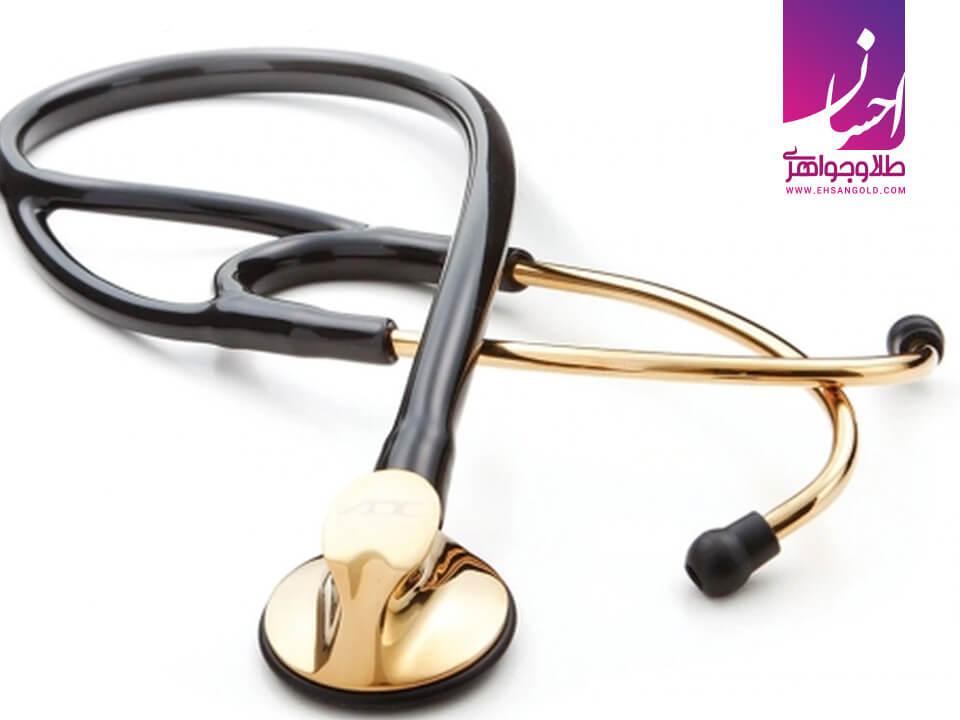 کاربرد طلا در پزشکی طلا طلا و جواهر احسان فروش اقساطی طلا
