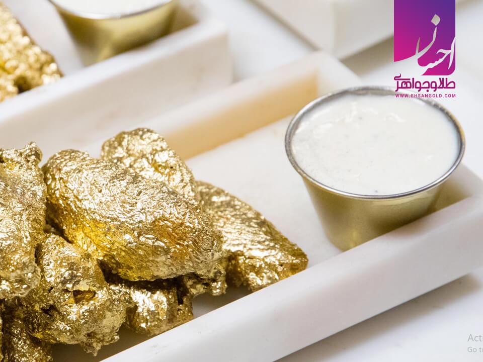 بال مرغ طلا |طلا|طلا و جواهر احسان|فروش اقساطی طلا