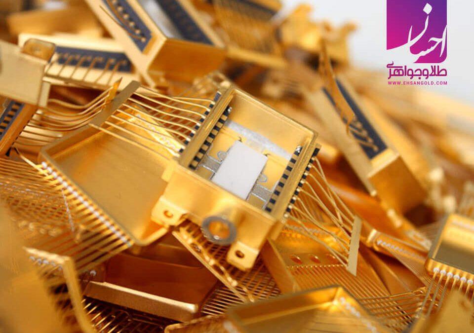 استفاده از طلا در گوشی |طلا و جواهر احسان|فروش اقساطی طلا