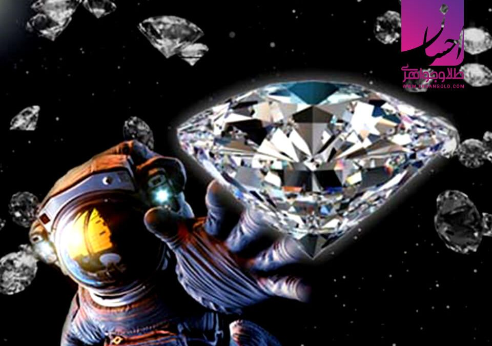 بارش الماس طلا طلا و جواهر احسان فروش اقساطی طلا