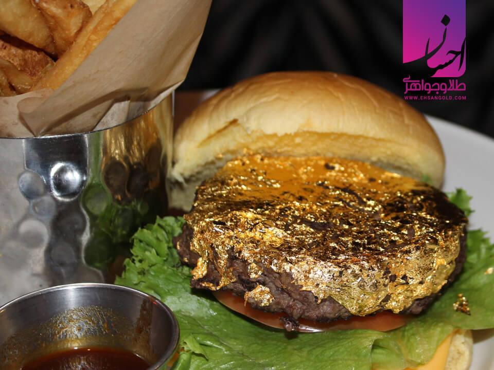 همبرگر طلا طلا طلا و جواهر احسان فر