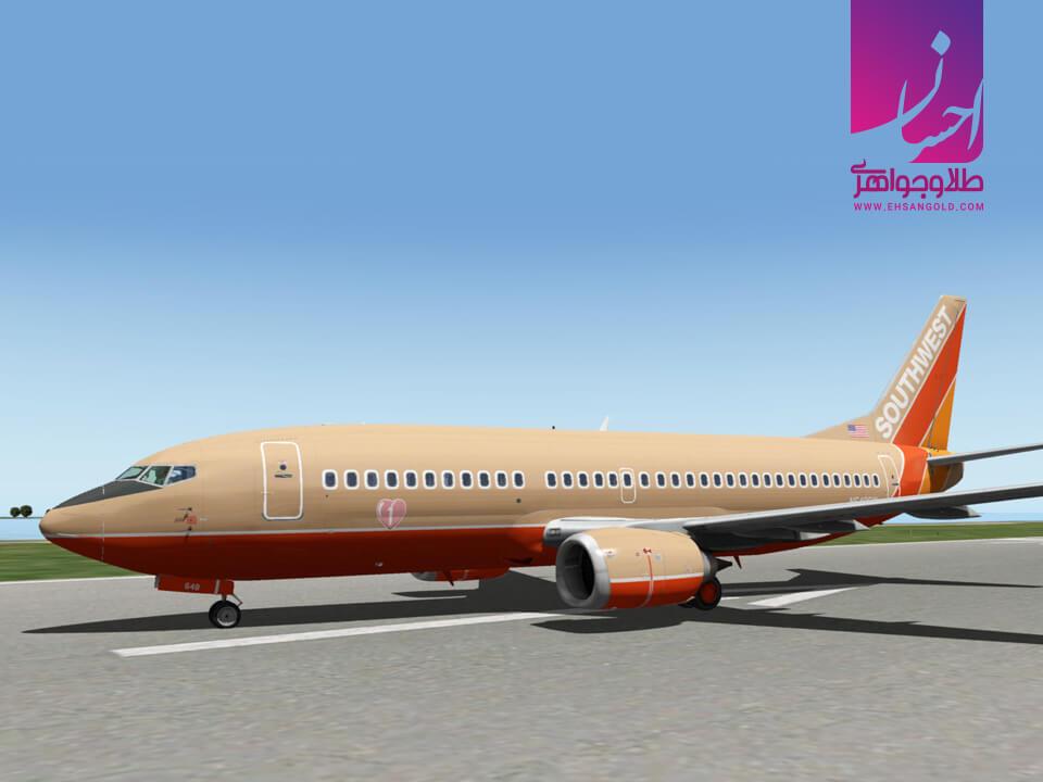 هواپیما بوئینگ 737 طلا  طلا طلا و جواهر احسان فروش اقساطی طلا