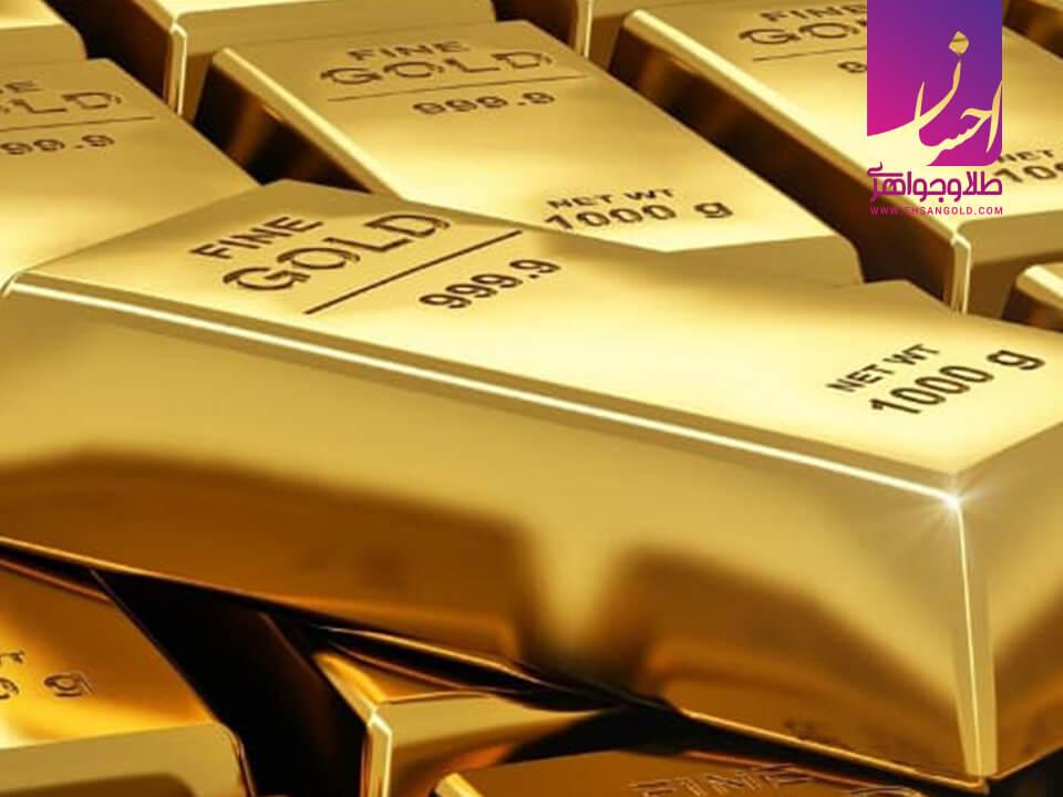 گرانترین فلزات جهان |طلا|طلا و جواهر احسان|فروش اقساطی طلا