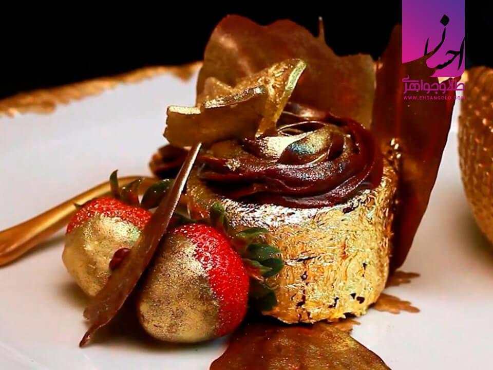 کاپ کیک طلایی|طلا|طلا و جواهر احسان|فروش اقساطی طلا