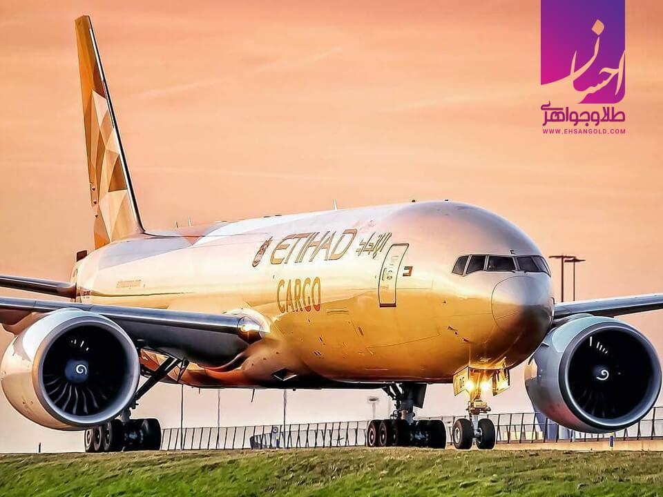 هواپیما طلا |طلا|طلا و جواهر احسان|فروش اقساطی طلا