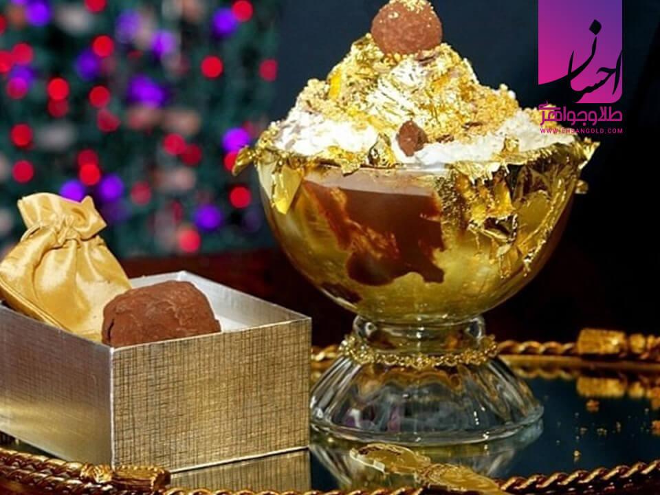 گرانترین شکلات طلا|طلا|طلا و جواهر احسان|فروش اقساطی طلا