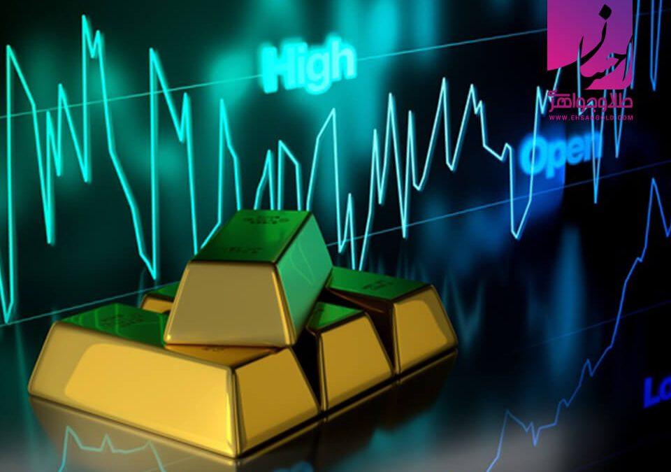 تحلیل قیمت طلا|طلا|طلا و جواهر احسان|فروش اقساطی طلا