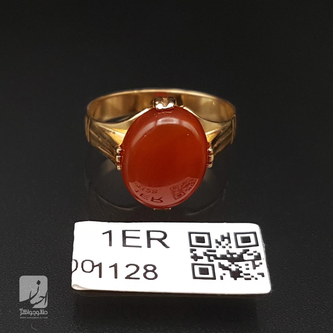 انگشتر عقیق|طلا|طلا و جواهری احسان|فروش اقساطی طلا