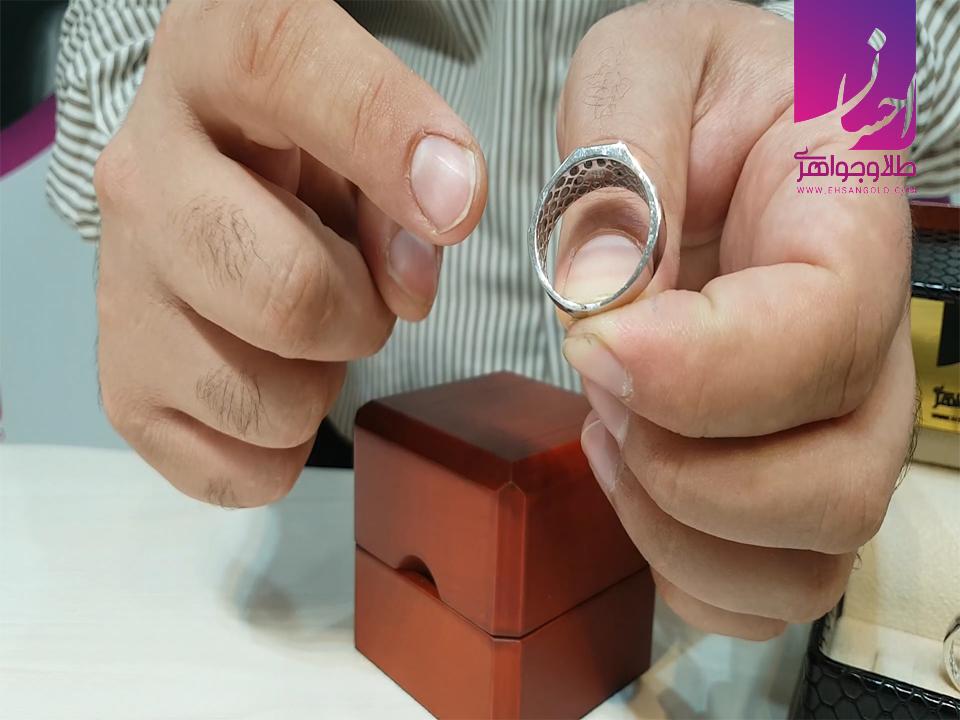 کیفیت انگشتر طلا|طلا|طلا و جواهر احسان|فروش اقساطی طلا