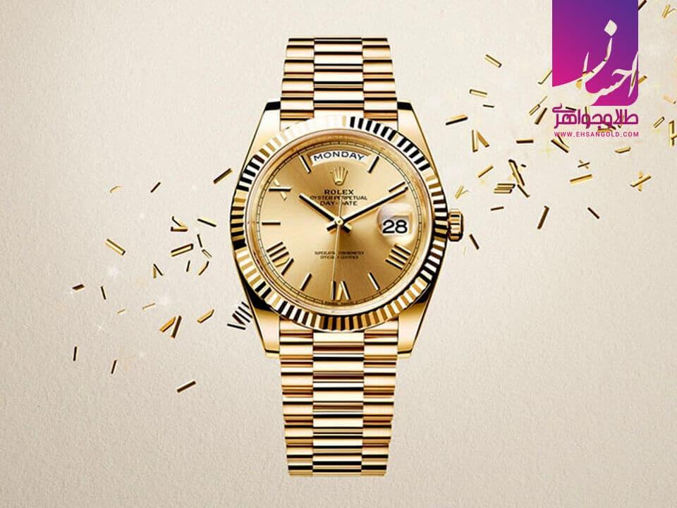 ساعت طلا |طلا|طلا و جواهر احسان|فروش اقساطی طلا