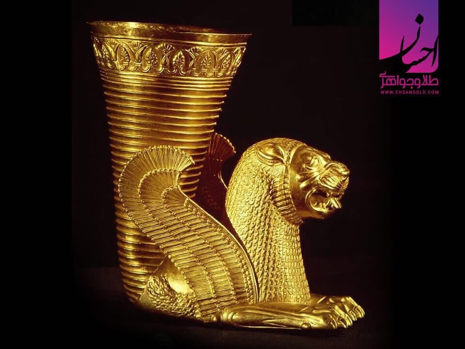 طلا در ایران باستان |طلا|طلا و جواهر احسان|فروش اقساطی طلا