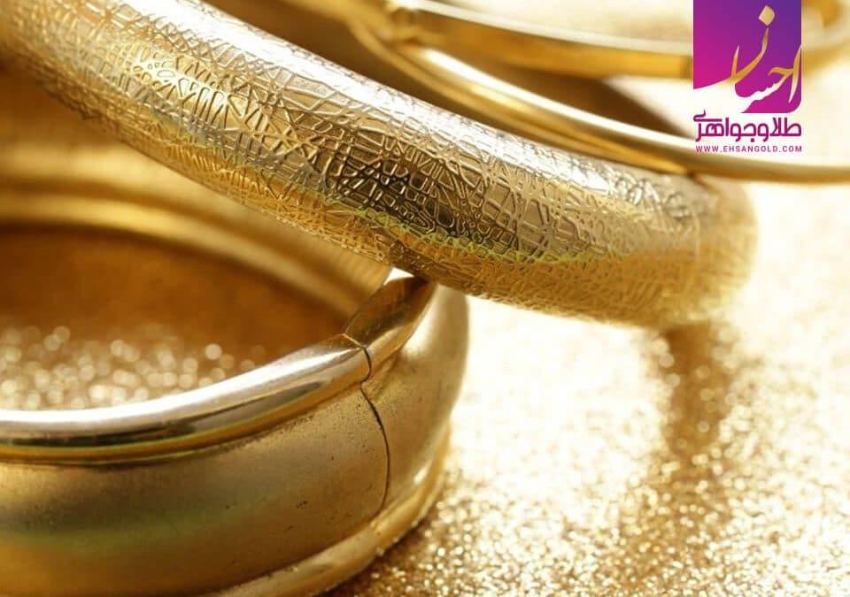 دلیل استفاده از طلا در زیورآلات | طلا | طلا و جواهر احسان | فروش اقساطی طلاگوشواره طلا مروارید |طلا|طلا و جواهر احسان|فروش اقساطی طلا